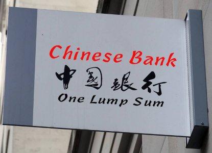 ChineseBank.jpg
